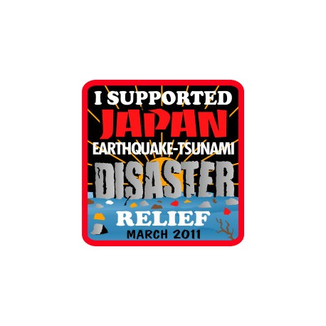 I Supported Japan
